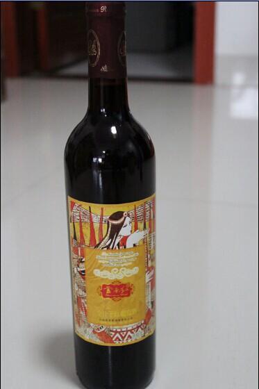 长乐坊娱乐县新兴园酒业[云南红全汁88干红葡萄酒]10元优惠券