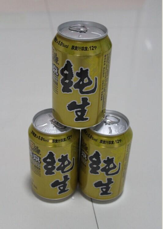 长乐坊娱乐县新兴园酒业[燕京纯生啤酒]10元优惠券