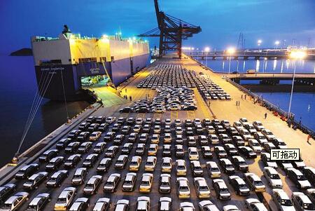 巴西吸引中国车企建厂 成中国最大出口地