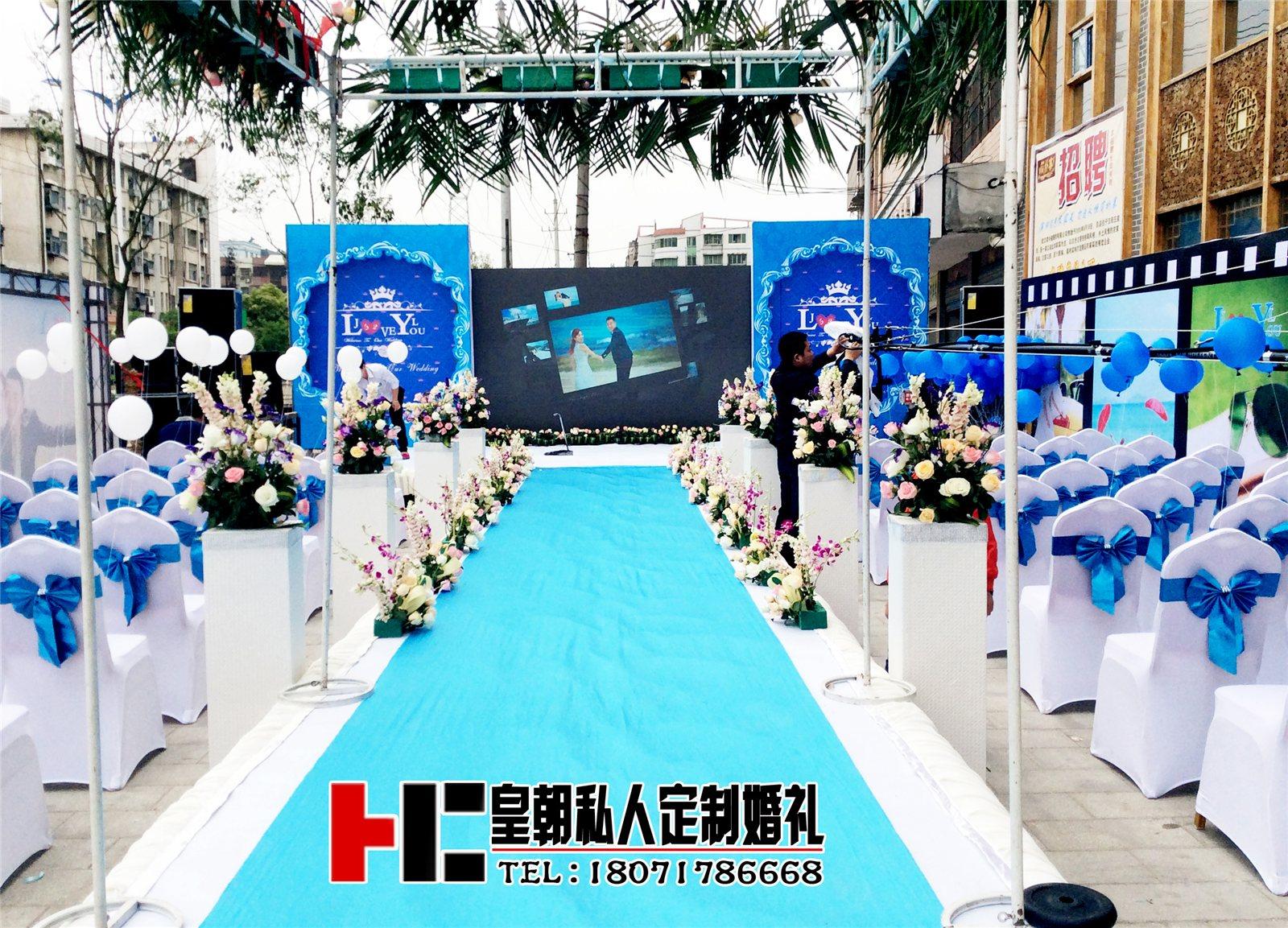枣阳首场大型户外婚礼