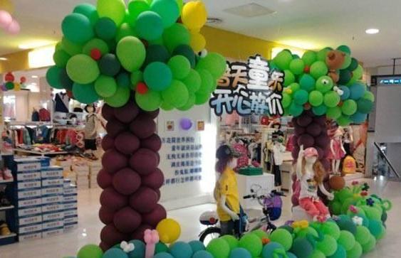 创意气球作品,现场秀   我们致力于气球艺术推广,以及个性气模制作.