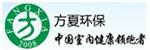 南京方夏环保科技有限公司
