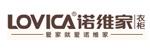 广州市诺家装饰材料有限公司