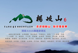 萍乡市孽龙洞风景区