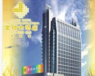龙岩金穗大酒店