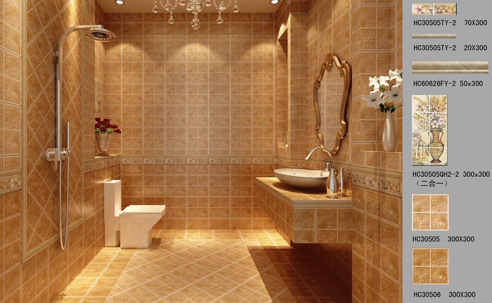 欧式特大洗手间效果图