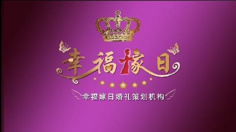 为秦皇岛婚嫁行业,打造更有效的信息沟通平台.