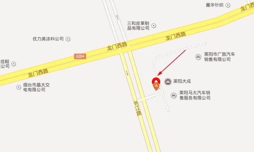 莱阳市环保局关于汽车尾气检测公告