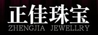 秦皇岛正佳珠宝有限公司