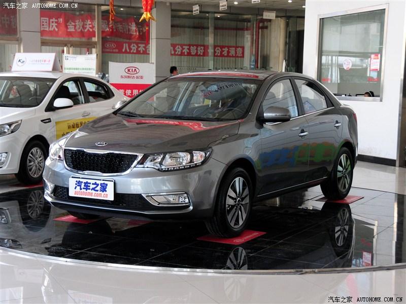 悦达起亚:八月购福瑞迪少量现车 最高优惠1.9万元