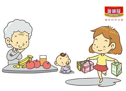 """传统or现代:两代育儿观里的那些""""婆婆妈妈"""""""