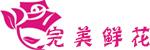 秦皇岛完美鲜花