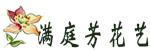 秦皇岛满庭芳花艺