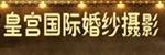 周口皇�m���H婚��z影