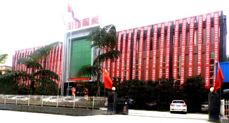 四川省明珠陶瓷有限公司