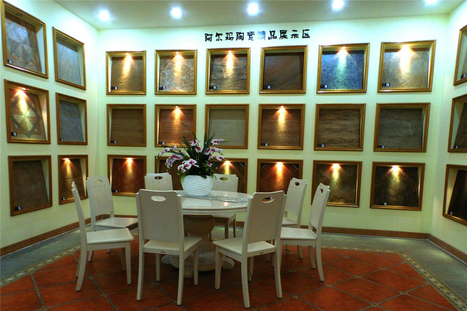 阿尔玛陶瓷精品展示区