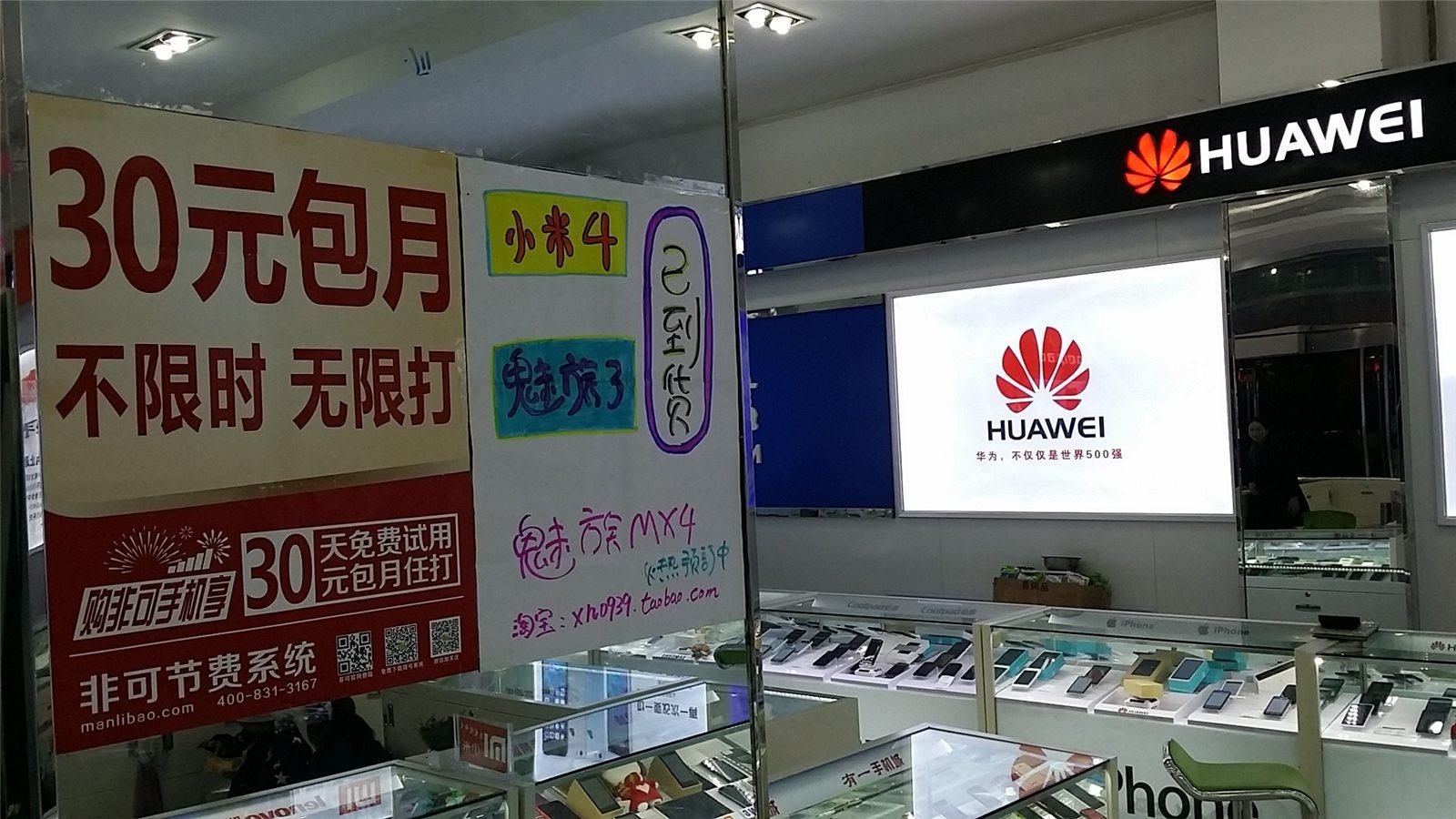 西和县手机数码店商家介绍_网上逛街_西和在线