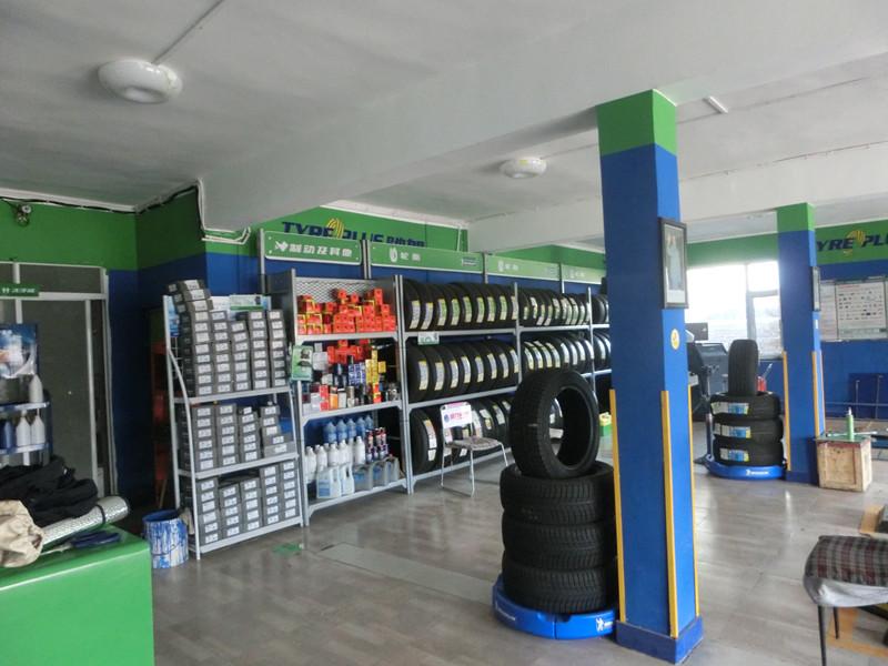 乾安县东核轮胎行商家介绍 汽车街 乾安在线高清图片
