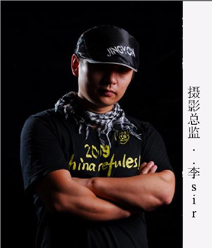 李sir摄影师