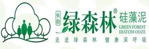 桐城绿森林硅藻泥