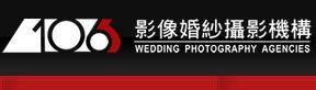 成都106影像婚纱摄影机构