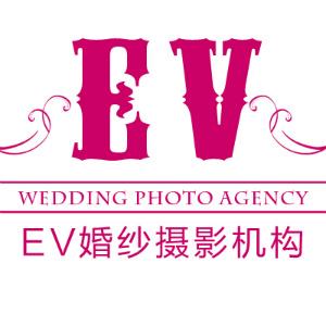 成都EV婚纱摄影机构