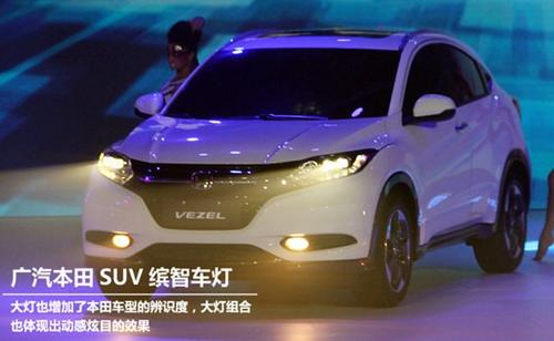 广汽滨智 引领城市小型SUV