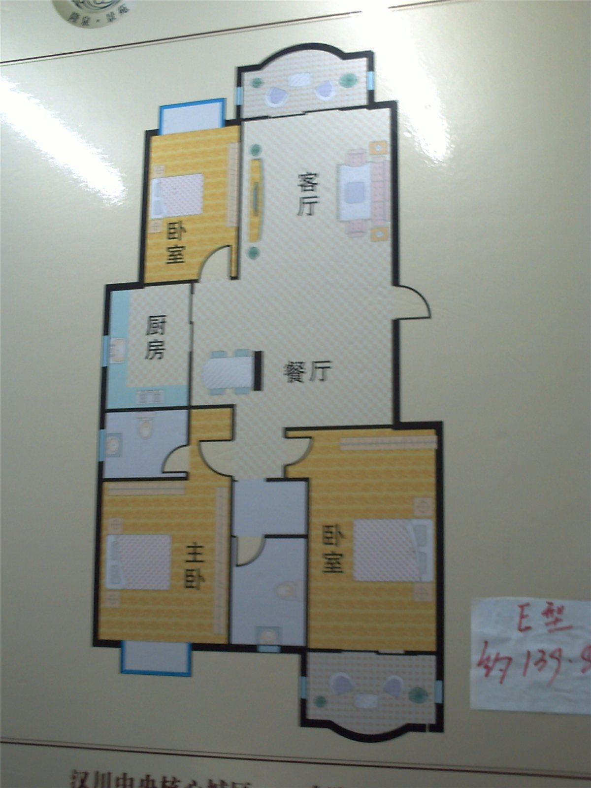 三室二厅一厨二卫设计图展示