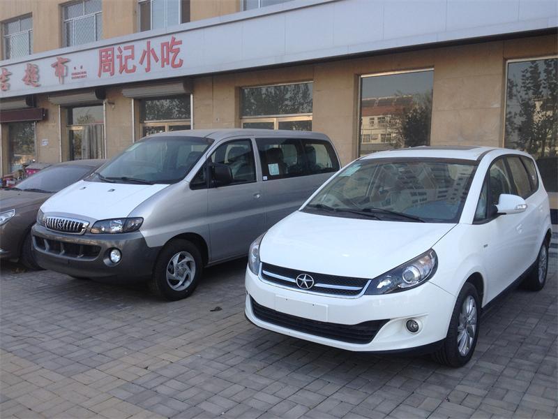 阜城宏远汽车销售有限公司