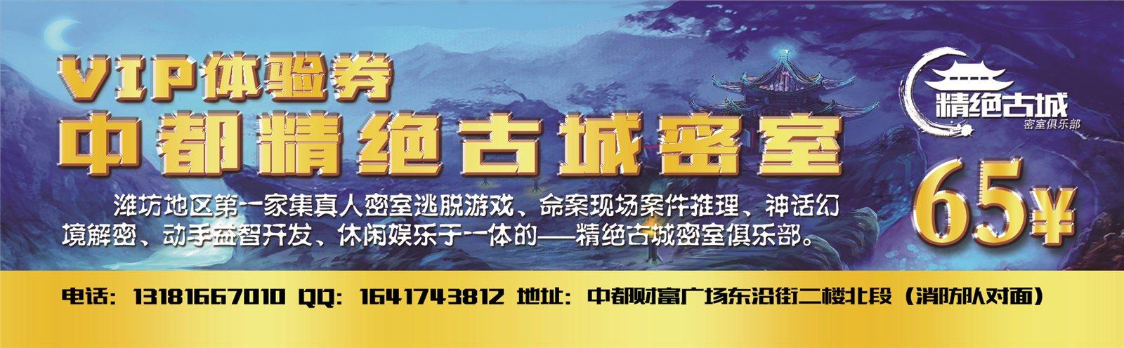东风日产青州江山回馈新老客户售后活动感恩开启