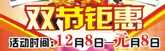 桐城金玫瑰�p��惠