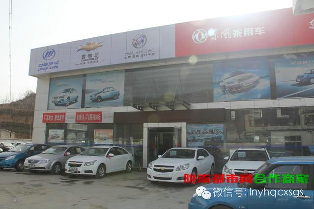 陇南远航车型赏析