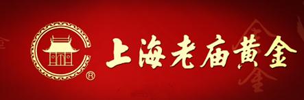 威尼斯人注册华尔金行上海老庙黄金