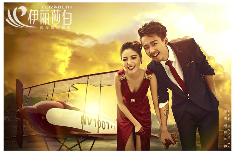 泸县在线冒险女王的飞行记