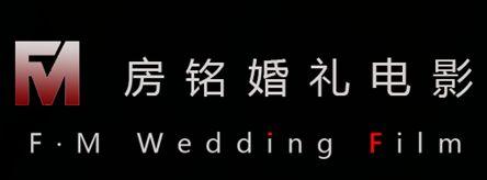 時光印象婚礼影戏任务室
