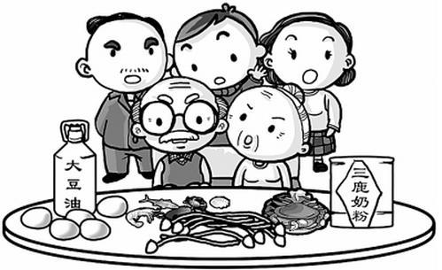 动漫 简笔画 卡通 漫画 手绘 头像 线稿 499_305