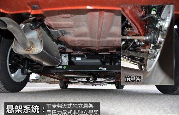 赛欧3使用了前麦弗逊式独立悬架,后扭力梁式非独立悬架,与老款车型在结构上保持一致,没有任何区别。  新车背景: 雪佛兰第一代赛欧于2005年3月正式上市,在此前赛欧车系则归属于别克旗下。到了2010年1月,雪佛兰赛欧迎来了首次换代改款,当时新款所搭载的1.2L及1.4L发动机可谓是一大亮点。而时隔4年之后,雪佛兰赛欧又迎来了第二次垂直换代,新车不仅整体设计更偏为年轻化,并且全新搭载的1.