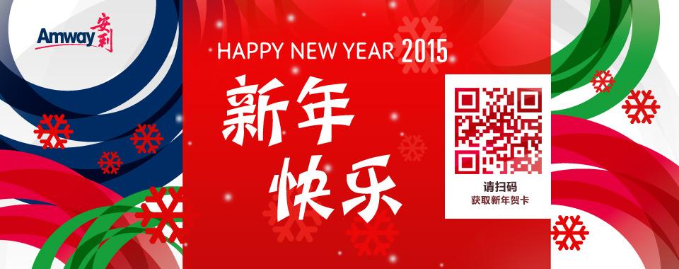 民政部) •安利公益基金会荣获2013年度慈善透明卓越组织