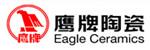 福州鹰牌陶瓷
