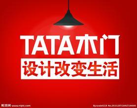 TATA木�T
