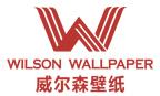 威尔森墙纸