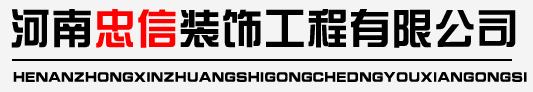 濮阳铭筑建筑工程公司