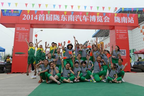 2014陇南车展