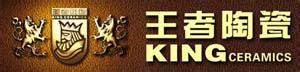 王者陶瓷濮�市�I�N中心