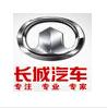 萍乡鑫城汽车销售服务有限公司