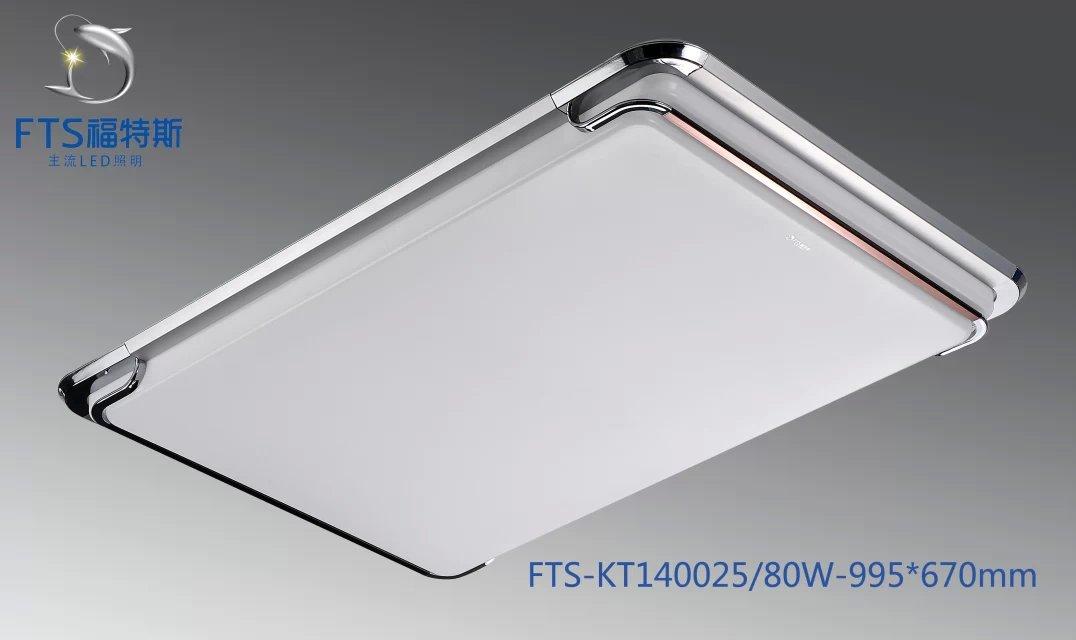 led水晶平板灯