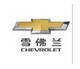 萍乡运通汽车技术服务有限公司