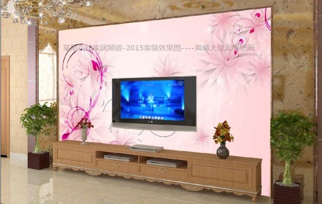 莱阳装修2015效果图 海博大型无缝壁画