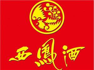 安徽省博汇酒业销售有限公司