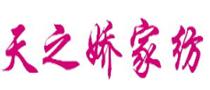 天之�杉壹��Q壁店